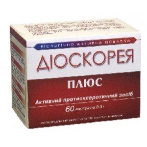 Атеросклероз и его лечение, На пути к долголетию