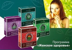 женский чай